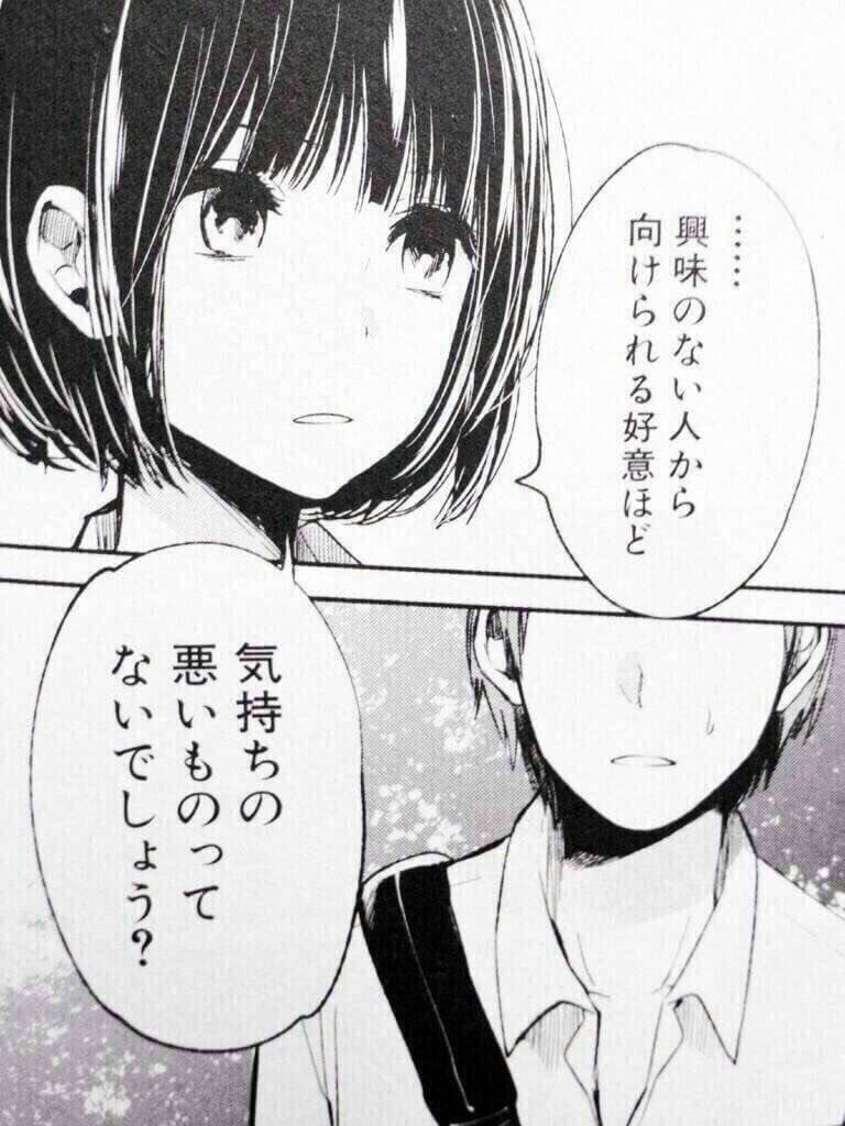 f:id:Nakajima_IT_blog:20180420152731p:plain