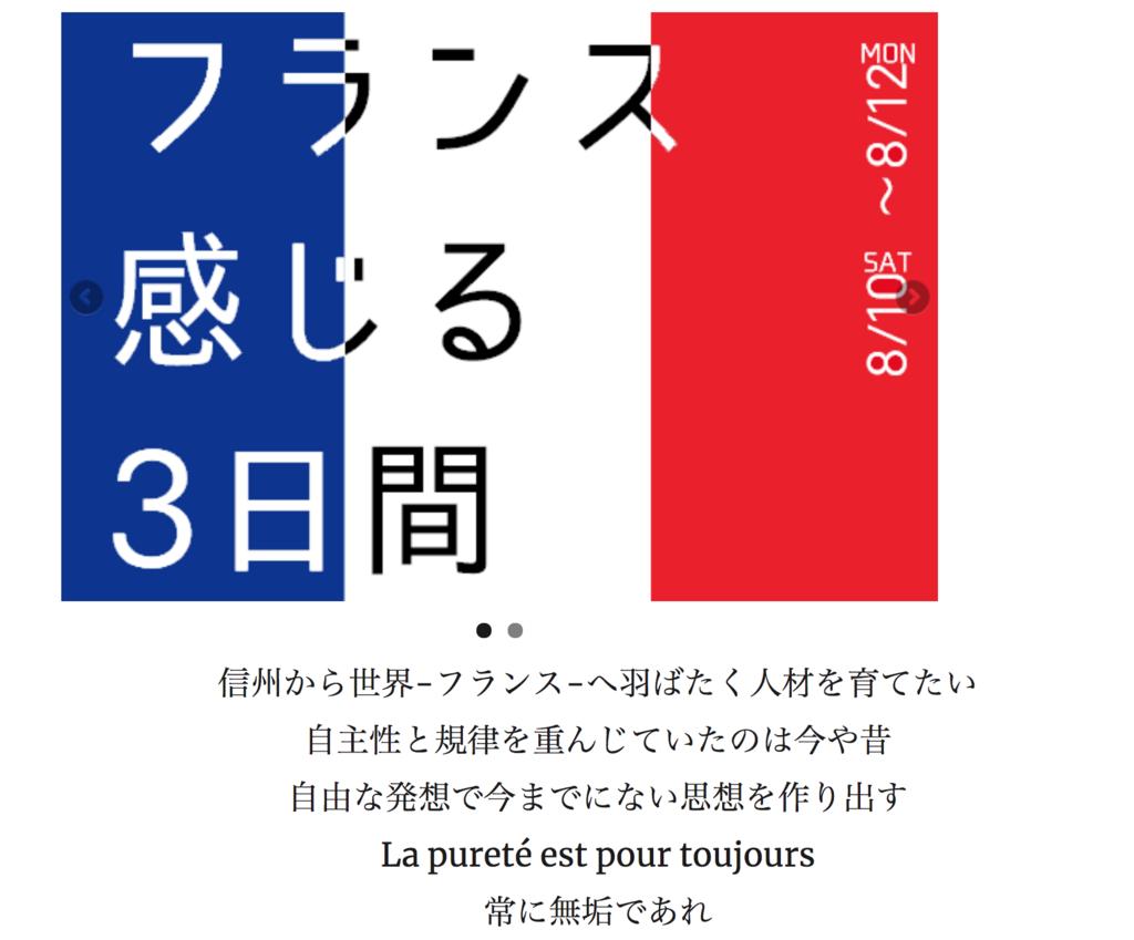 f:id:Nakajima_IT_blog:20180422081114p:plain