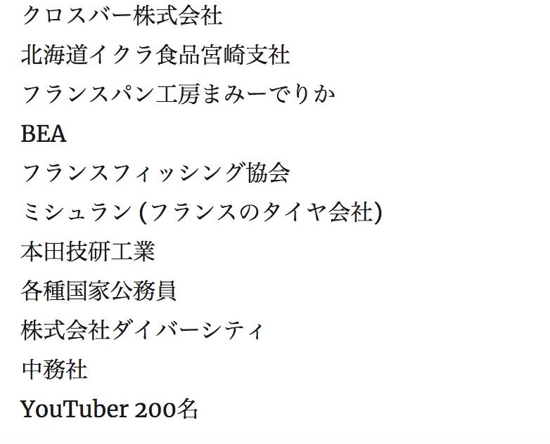 f:id:Nakajima_IT_blog:20180422083146p:plain