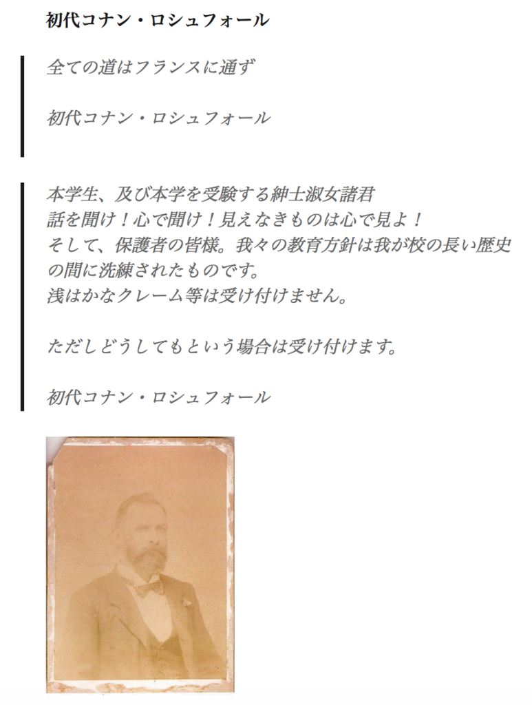 f:id:Nakajima_IT_blog:20180422083413p:plain