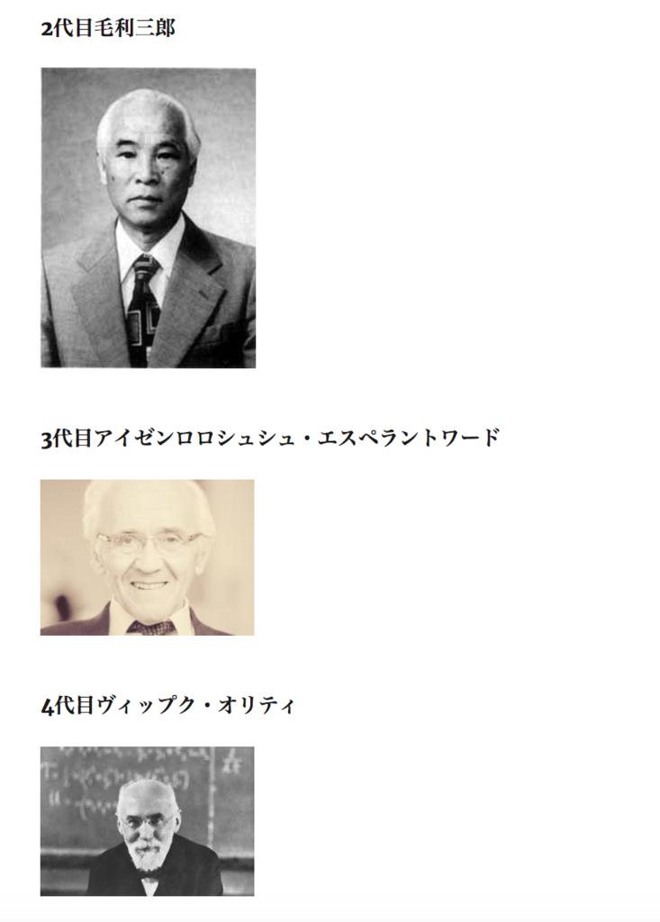 f:id:Nakajima_IT_blog:20180422083701p:plain
