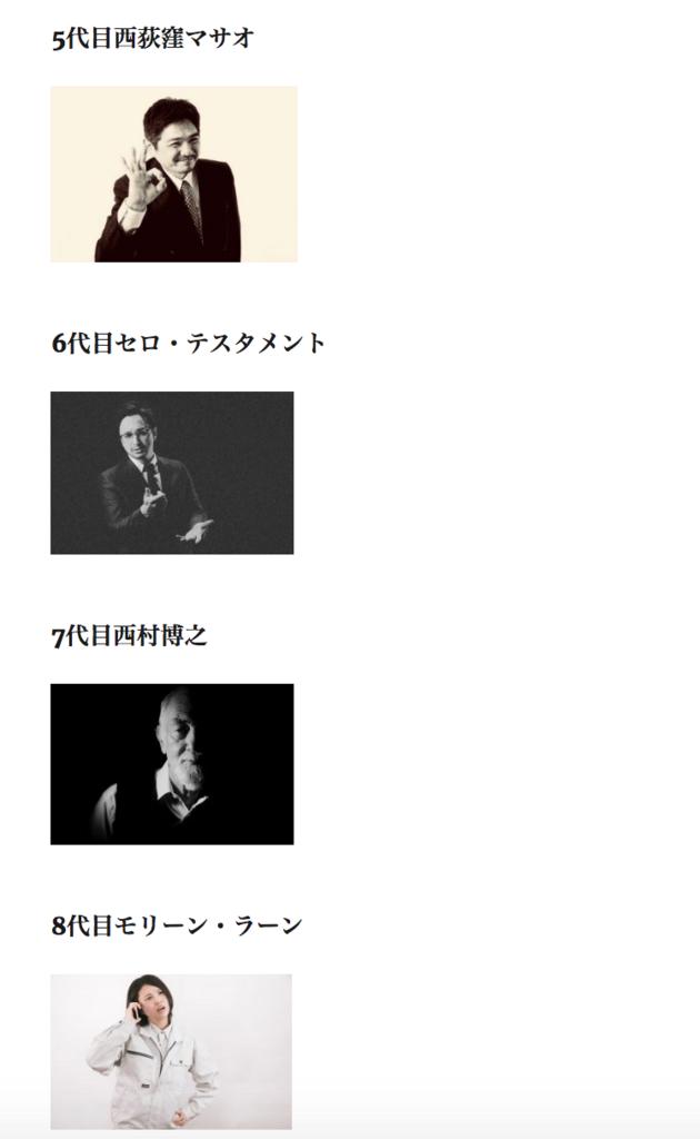 f:id:Nakajima_IT_blog:20180422083713p:plain
