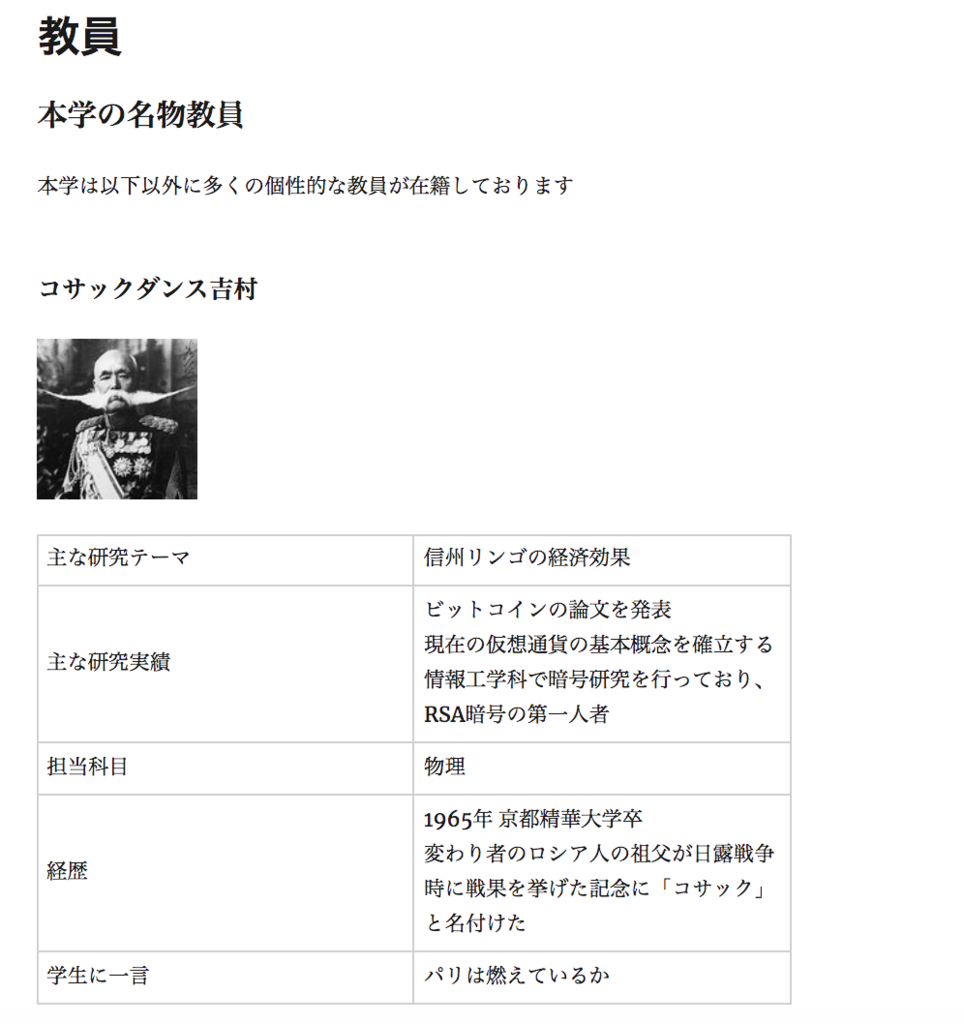 f:id:Nakajima_IT_blog:20180422084103p:plain