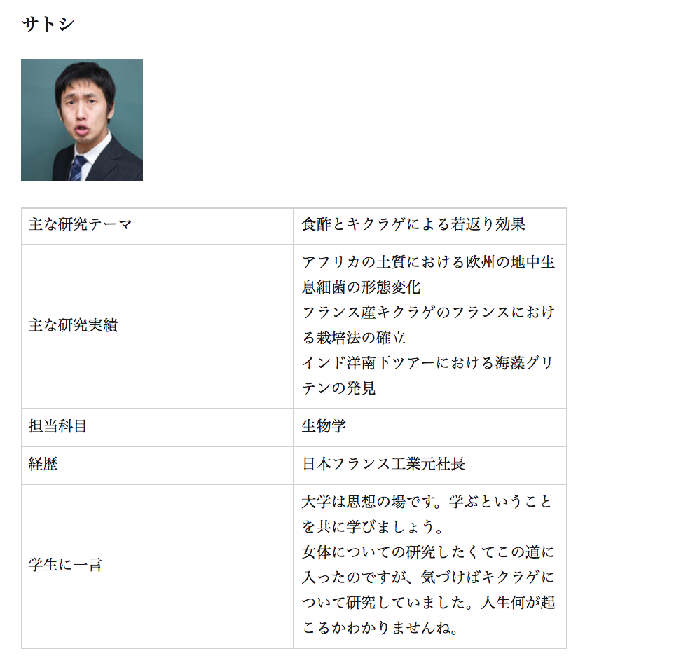 f:id:Nakajima_IT_blog:20180422084129p:plain