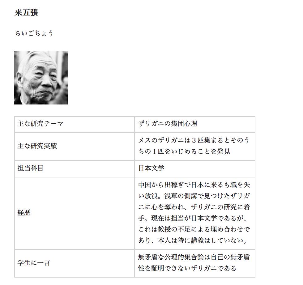 f:id:Nakajima_IT_blog:20180422084146p:plain