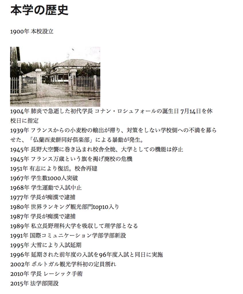 f:id:Nakajima_IT_blog:20180422084946p:plain