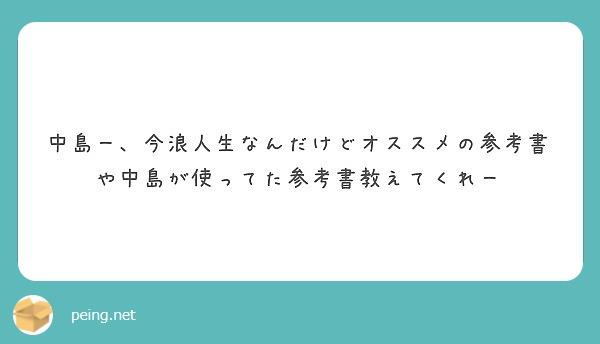 f:id:Nakajima_IT_blog:20180521132656j:plain