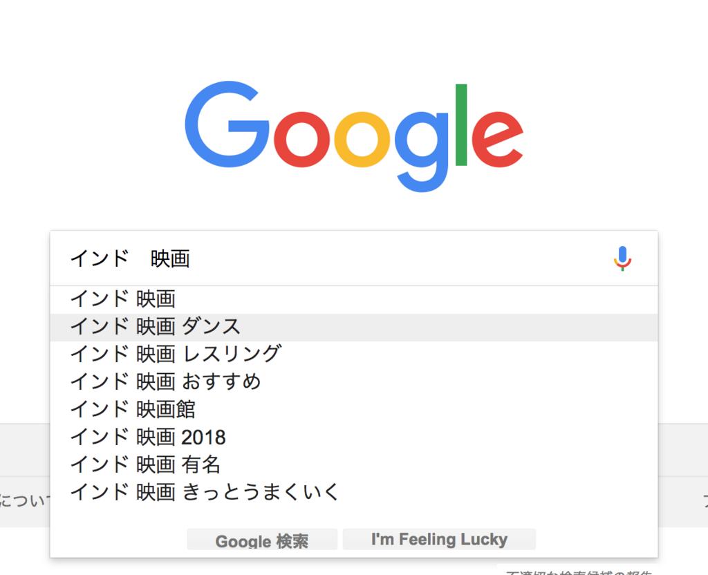 f:id:Nakajima_IT_blog:20180521140605p:plain
