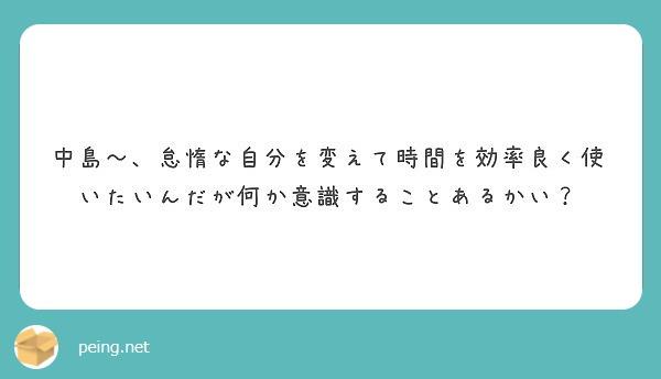 f:id:Nakajima_IT_blog:20180618133447j:plain