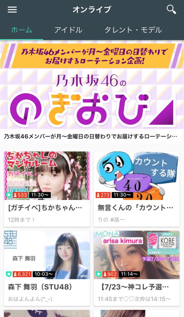 f:id:Nakajima_IT_blog:20180729174629p:plain