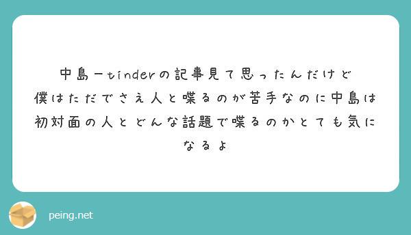 f:id:Nakajima_IT_blog:20180806180807j:plain