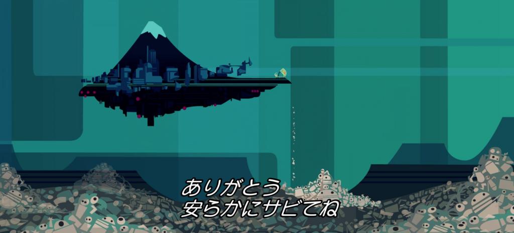 f:id:Nakajima_IT_blog:20180809192257p:plain