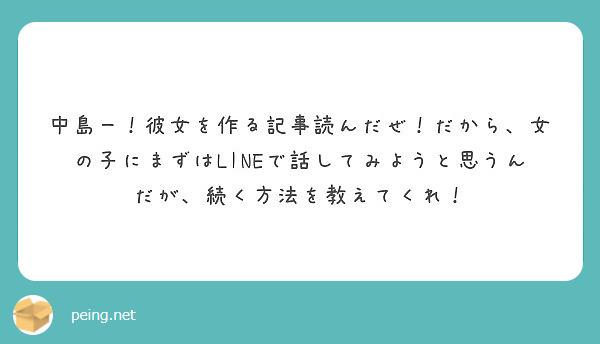 f:id:Nakajima_IT_blog:20180829202212j:plain