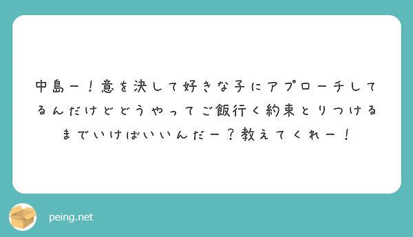f:id:Nakajima_IT_blog:20180829202215j:plain