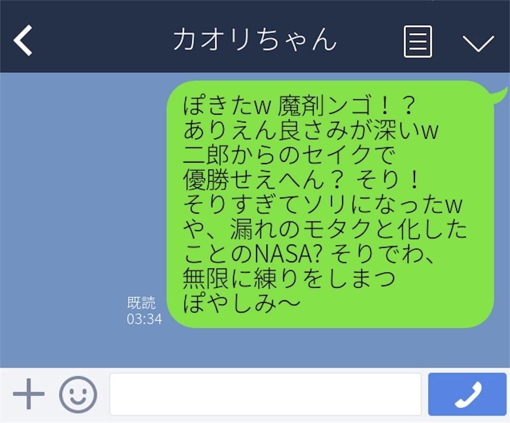 f:id:Nakajima_IT_blog:20180901081710j:image