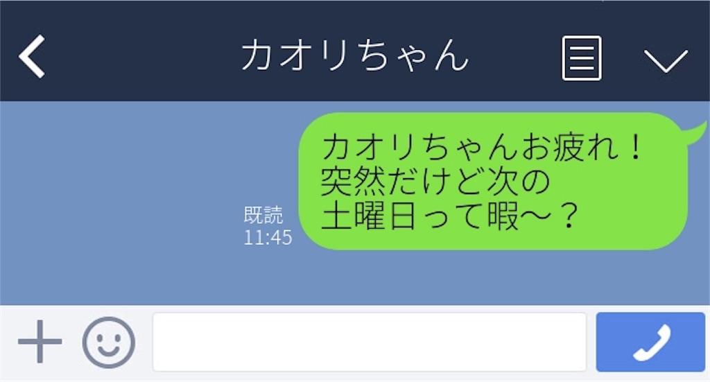 f:id:Nakajima_IT_blog:20180901081730j:image