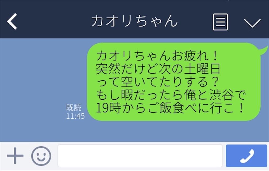f:id:Nakajima_IT_blog:20180901081743j:image