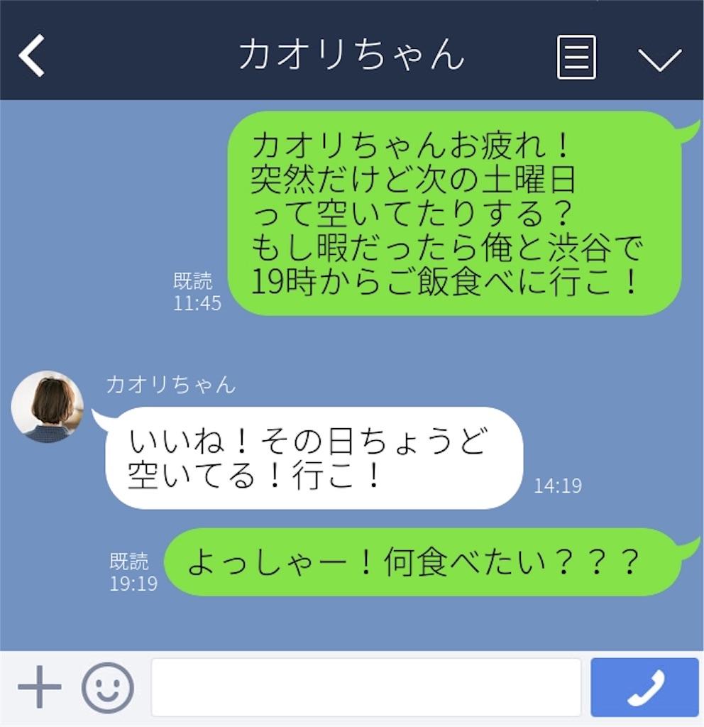 f:id:Nakajima_IT_blog:20180901081830j:image