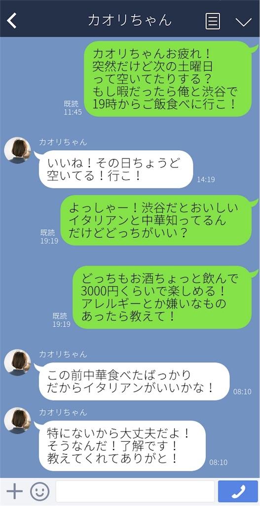 f:id:Nakajima_IT_blog:20180901081922j:image