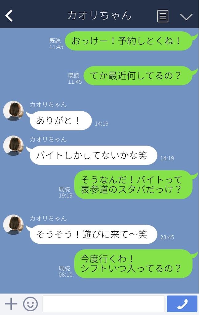 f:id:Nakajima_IT_blog:20180901081938j:image