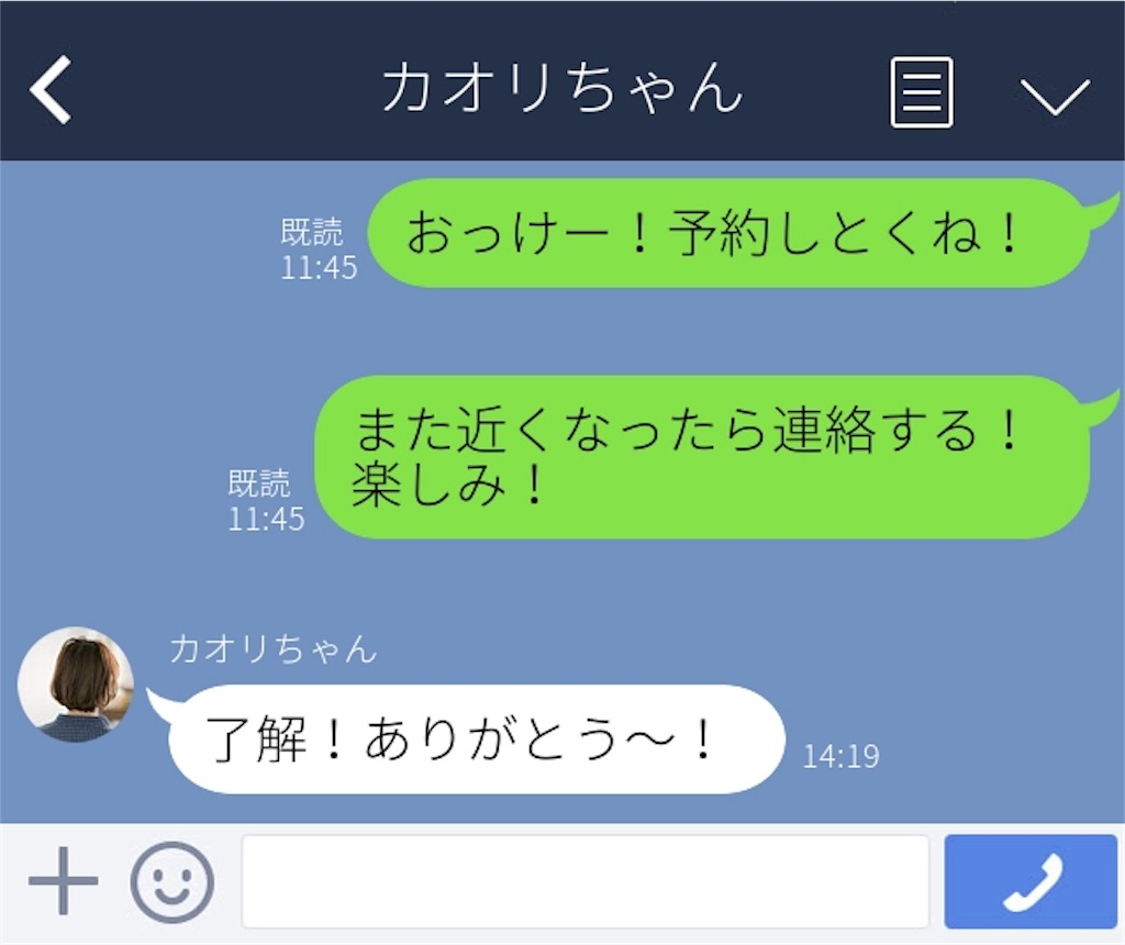 f:id:Nakajima_IT_blog:20180901081954j:image