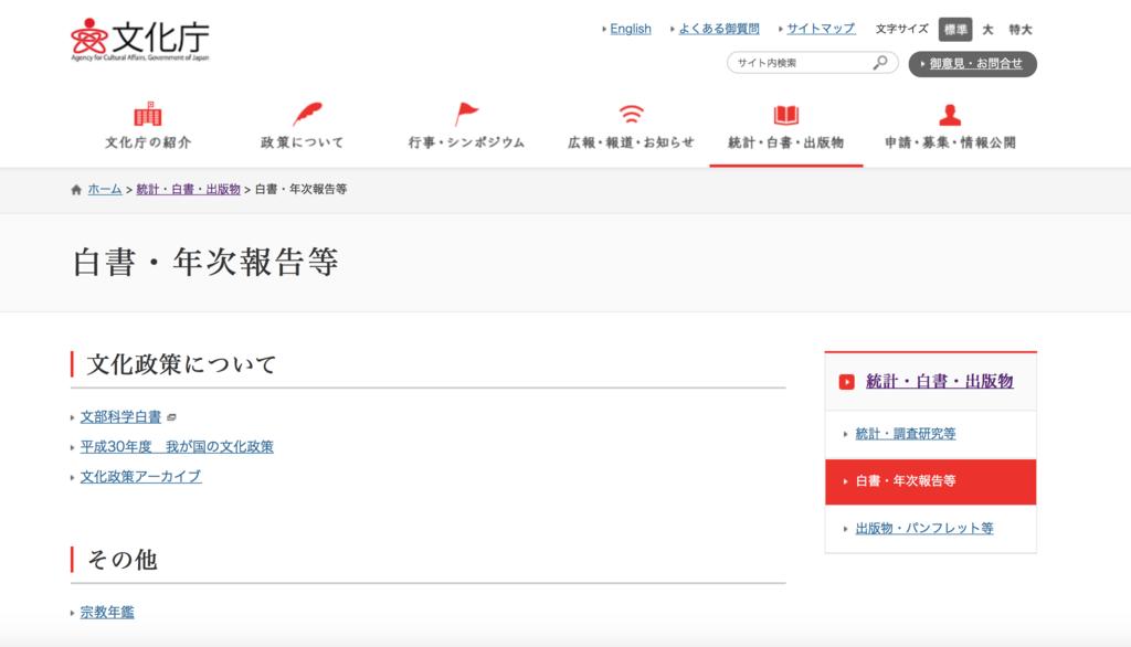 f:id:Nakajima_IT_blog:20180906230155p:plain