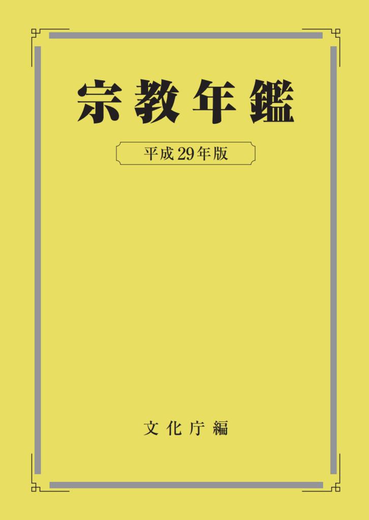 f:id:Nakajima_IT_blog:20180906230649p:plain