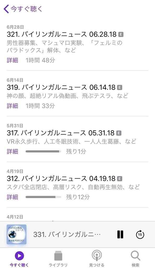 f:id:Nakajima_IT_blog:20180914172149j:plain