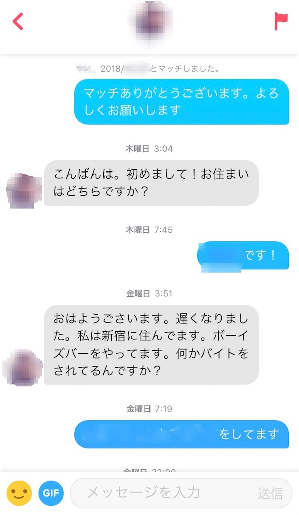 f:id:Nakajima_IT_blog:20180920151404j:image