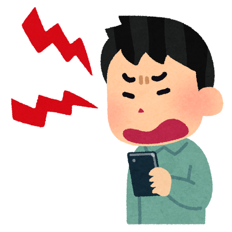 f:id:Nakajima_IT_blog:20180927141952p:plain