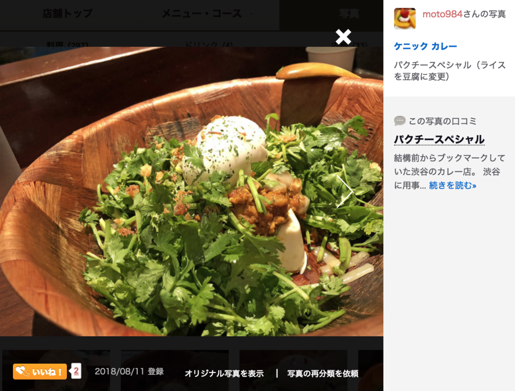 f:id:Nakajima_IT_blog:20180927175359p:plain