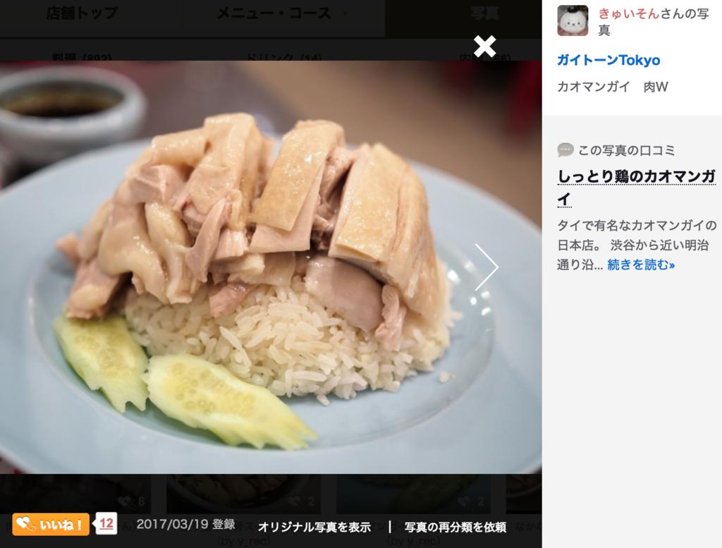 f:id:Nakajima_IT_blog:20180927175419p:plain