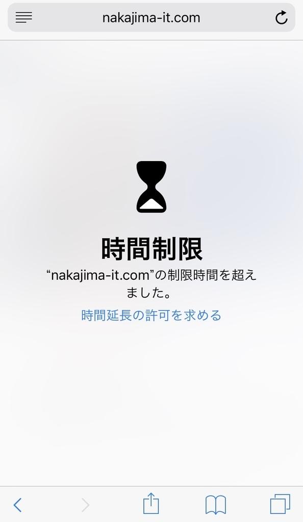 f:id:Nakajima_IT_blog:20181010173402j:plain