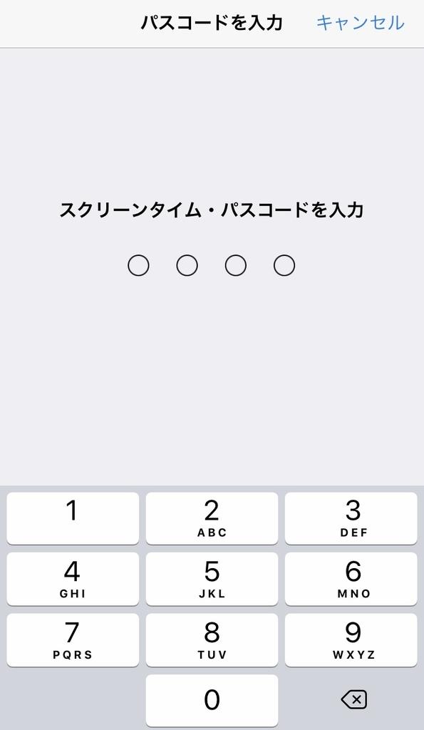 f:id:Nakajima_IT_blog:20181010173406j:plain
