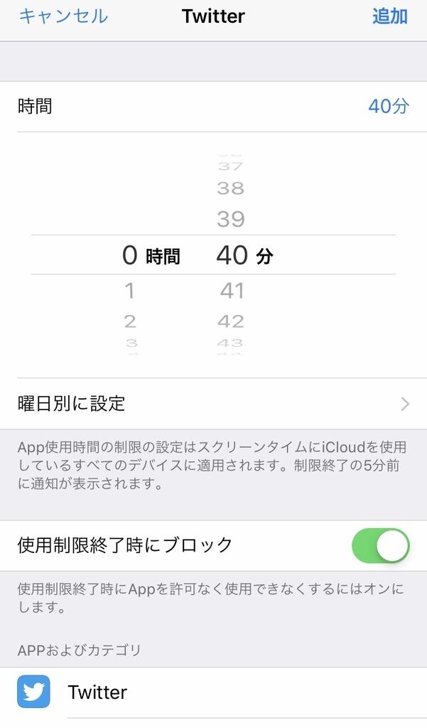 f:id:Nakajima_IT_blog:20181010175823j:plain