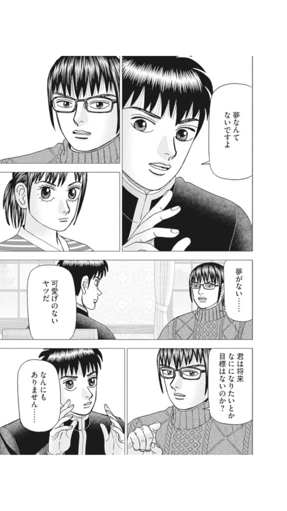 f:id:Nakajima_IT_blog:20181014170031p:plain