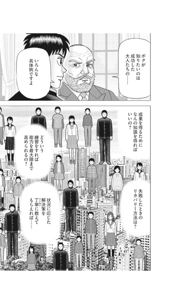 f:id:Nakajima_IT_blog:20181014170056p:plain