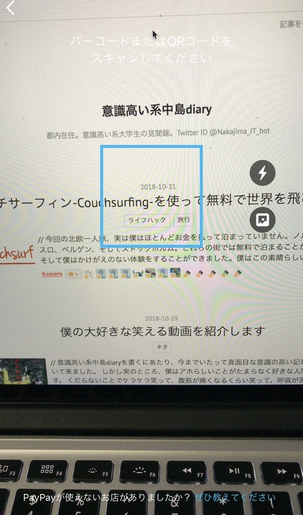 f:id:Nakajima_IT_blog:20181101110158j:plain
