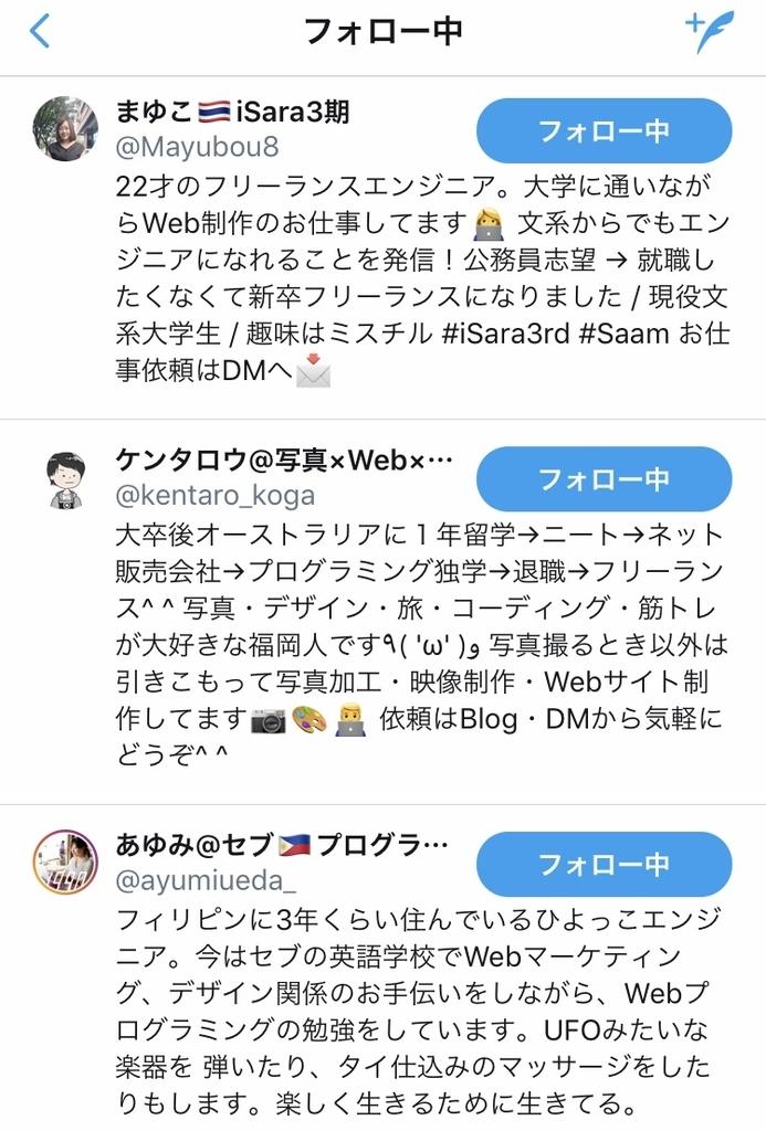 f:id:Nakajima_IT_blog:20181101110332j:plain