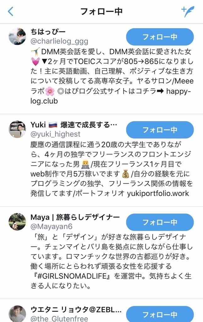 f:id:Nakajima_IT_blog:20181101110346j:plain