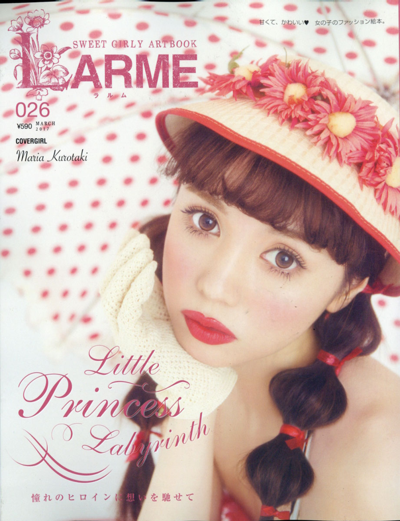 f:id:Nakajima_IT_blog:20181104171306p:plain