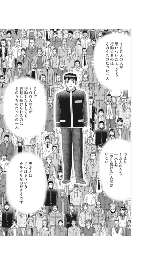 f:id:Nakajima_IT_blog:20181109174105p:plain