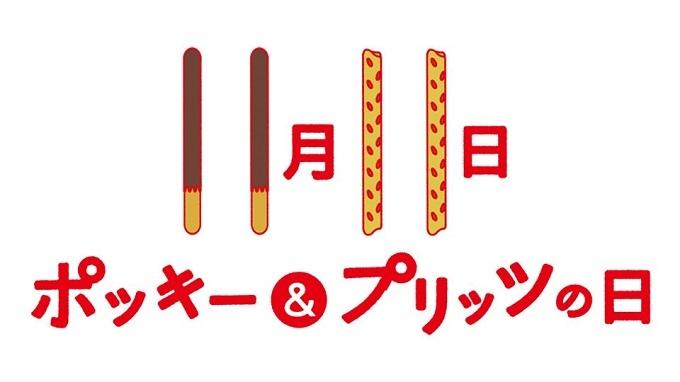 f:id:Nakajima_IT_blog:20181111102428j:plain