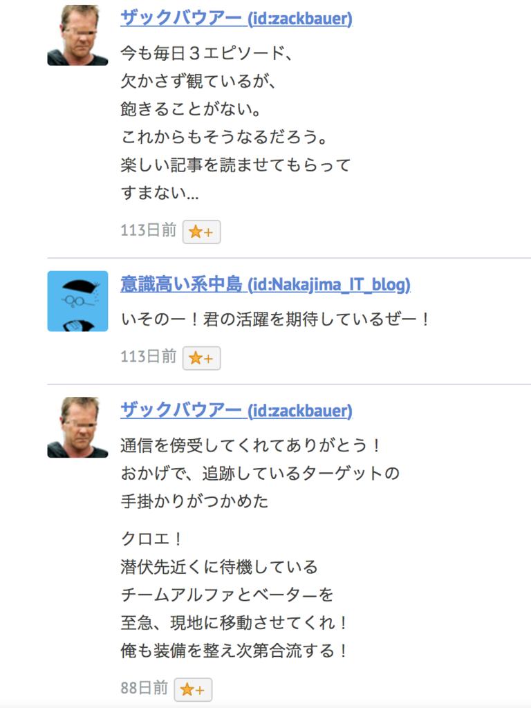 f:id:Nakajima_IT_blog:20181121113845p:plain