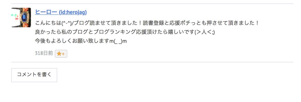 f:id:Nakajima_IT_blog:20181121114533p:plain