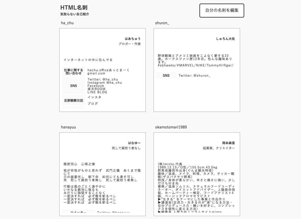 f:id:Nakajima_IT_blog:20181209105801p:plain