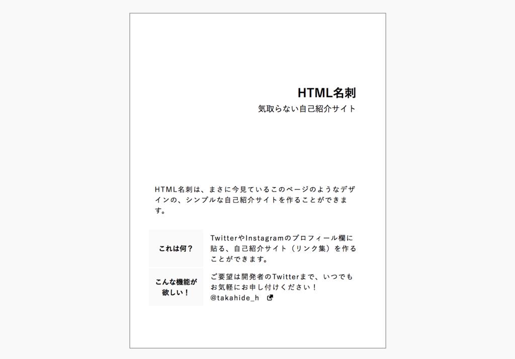 f:id:Nakajima_IT_blog:20181209153417p:plain