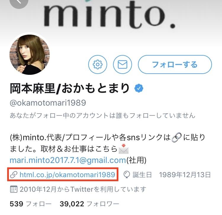 f:id:Nakajima_IT_blog:20181209155135j:plain