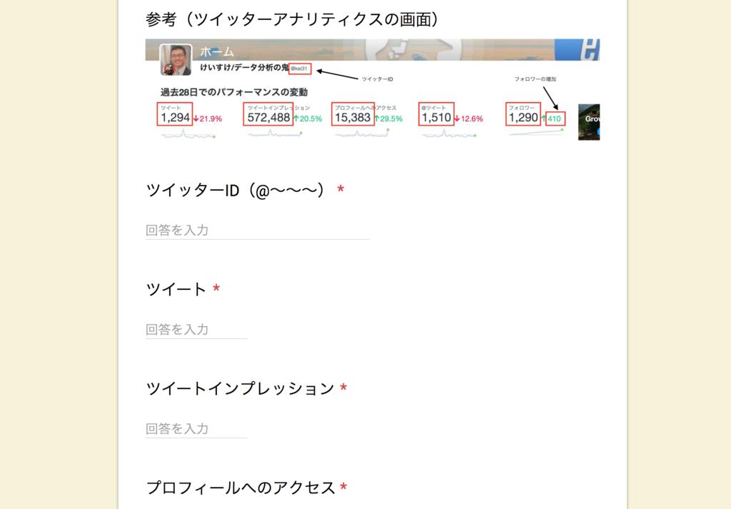 f:id:Nakajima_IT_blog:20181214173536p:plain