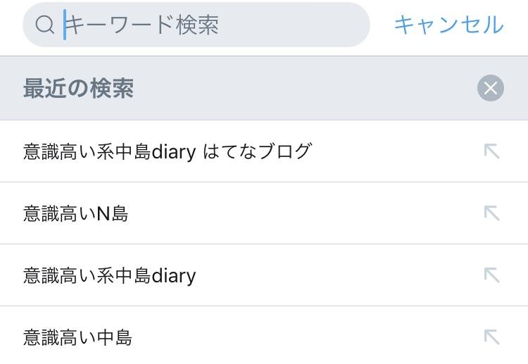 f:id:Nakajima_IT_blog:20181220164244j:plain